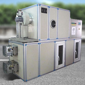 Industrial-Dehumidifier-ZCB-1500